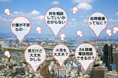 photo_osaka.jpg