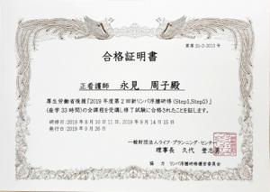 賞状_page-0001.jpg